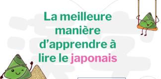 La meilleure manière d'apprendre à lire le japonais
