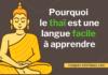 Pourquoi le thaï est une langue facile à apprendre