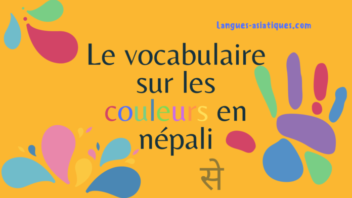 Le vocabulaire sur les couleurs en népali