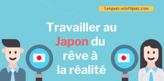 Travailler au Japon du rêve à la réalité