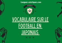 Vocabulaire sur le football en japonais