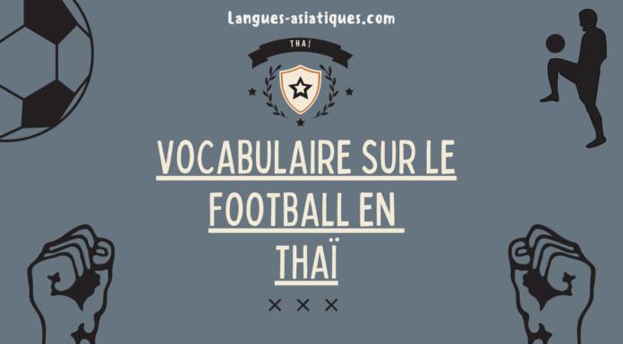 Vocabulaire sur le football en thaï