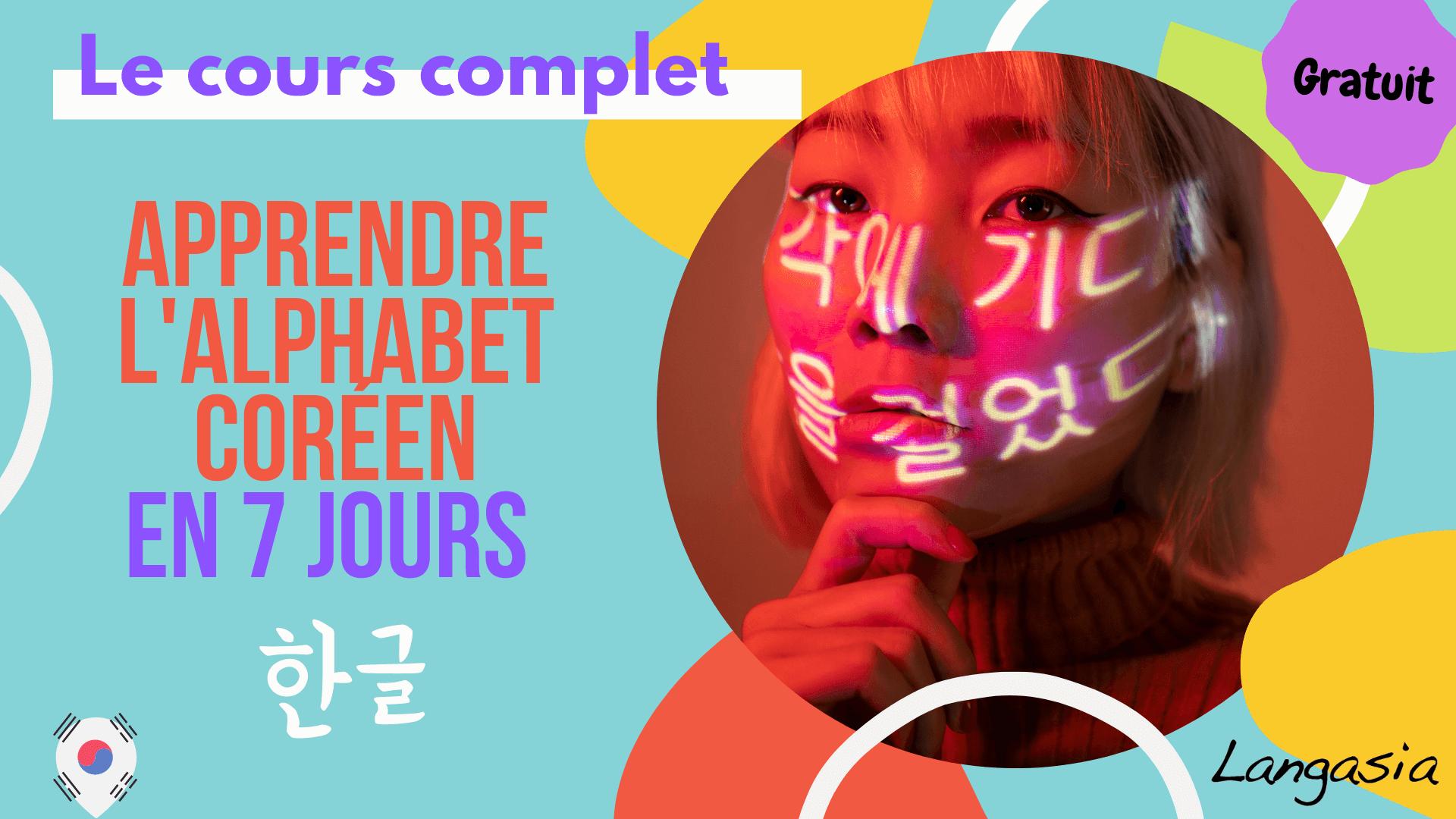 apprendre alphabet coreen en 7 jours cours