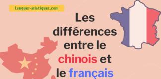 Les différences entre le chinois et le français