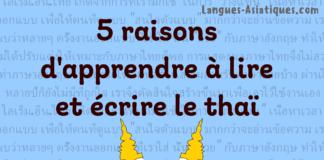 5 raisons d'apprendre à lire et écrire le thaï