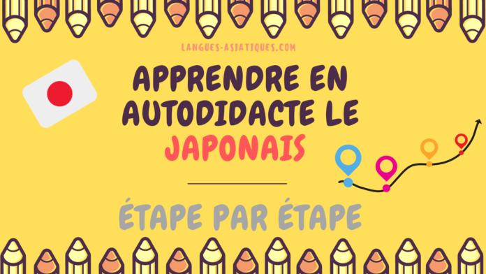 Apprendre en autodidacte le japonais - étape par étape