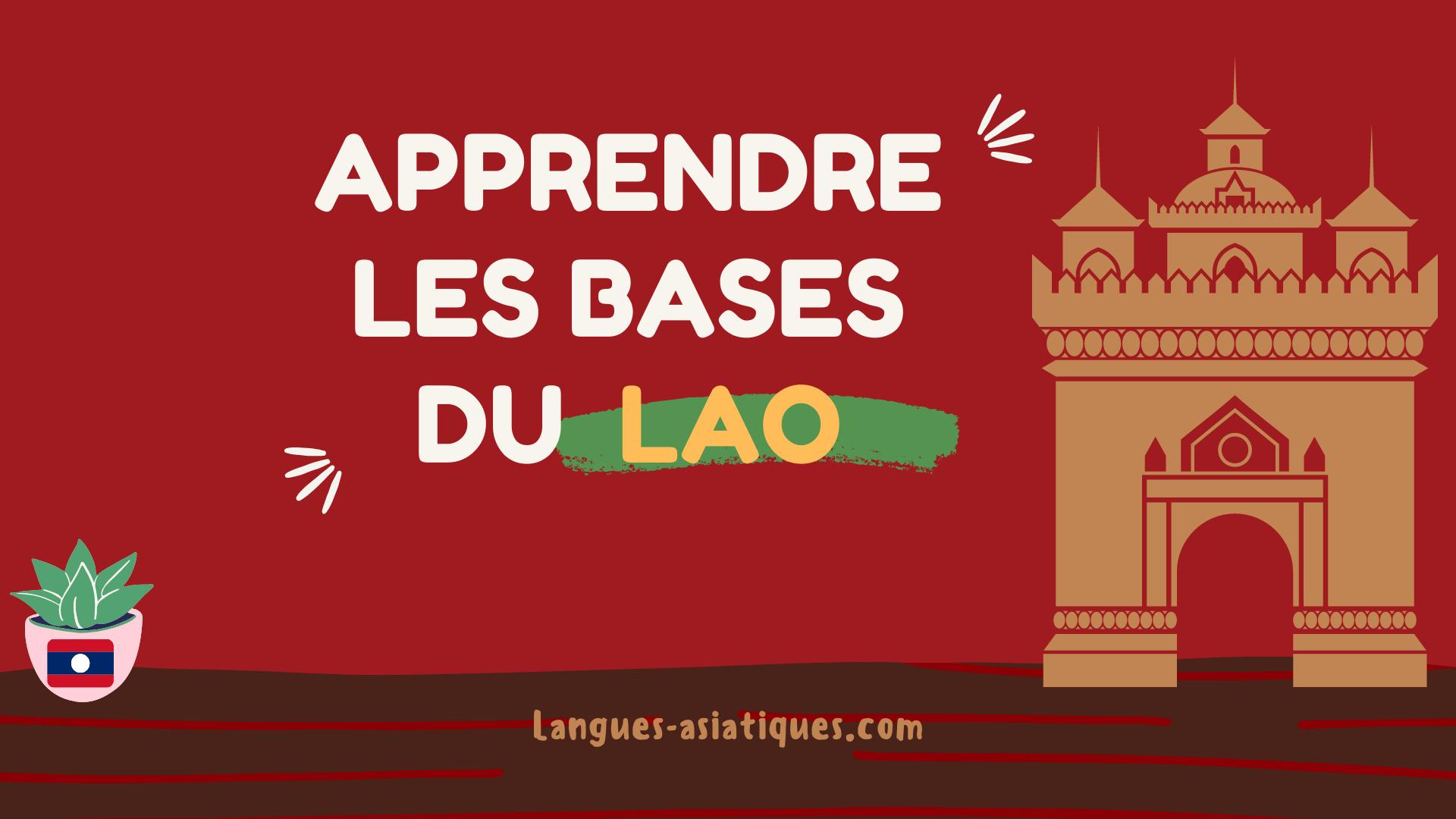 apprendre les bases du lao