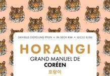 Horangi - Grand manuel de coréen