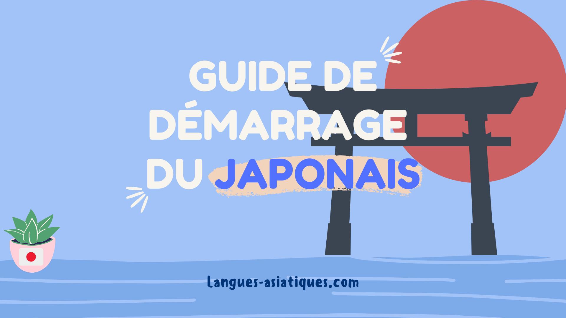 guide de demarrage en japonais