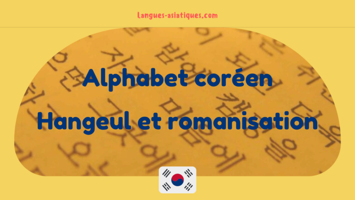 Alphabet coréen - Hangeul et romanisation