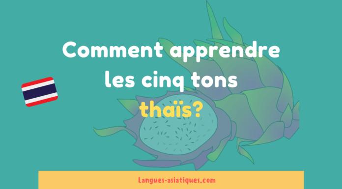 Comment apprendre les cinq tons thaïs?