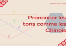 Prononcer les tons comme les Chinois