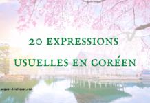 20 expressions usuelles en coréen