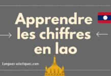 Apprendre les chiffres en lao