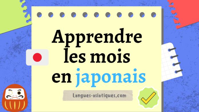 Apprendre les mois en japonais
