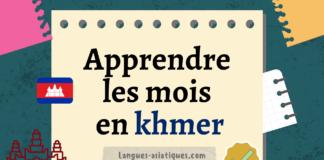 Apprendre les mois en khmer